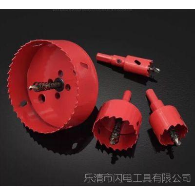 双金属 木工开孔器钻头 筒灯石膏板pvc管塑料铁皮圆形打孔扩孔器