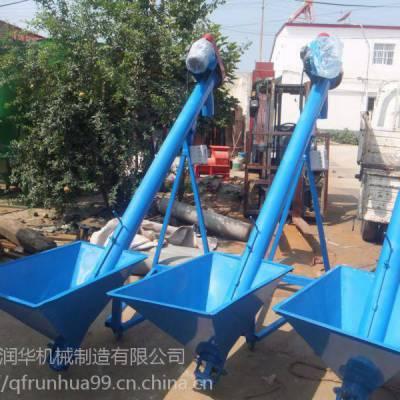 厂家定制螺旋提升机 加厚圆管苞米提料机 厂矿灰粉蛟龙送料机