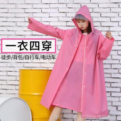 雨衣野外漂亮小电动夏天下雨天雨具小清新轻便走路大人潮流公主女