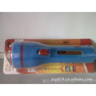 佳格LED充电式手电筒充电手电6LED双功能可验钞