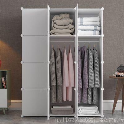 ins少女心衣柜全屋软装定制衣柜小户型卧室多功能塑料简易经济型
