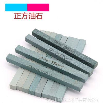迷你油石条 砂条 磨石 精磨油石 磨刀石150*12*12MM 正方形