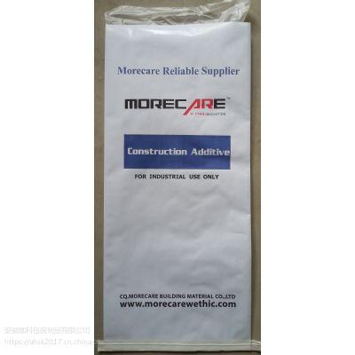 顺科定制生产纤维素通用包装袋