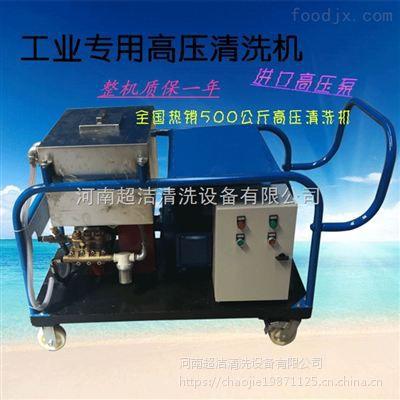 超洁牌cj-2250型高压冲毛机 高压水射流冲毛机