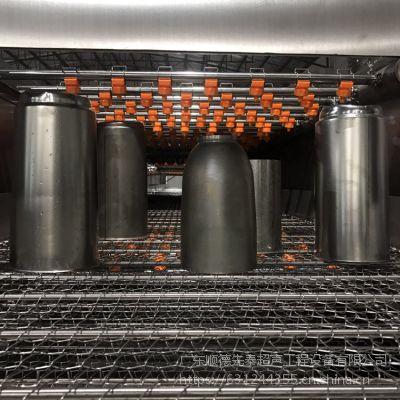 江门先泰直销齿轮片马达电机转子清洗烘干机 通过式网带高压喷淋清洗机厂家