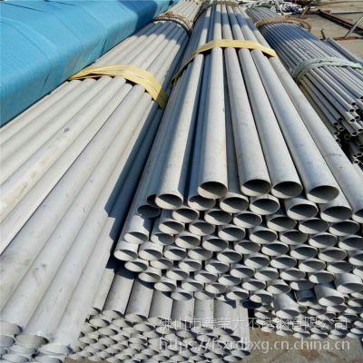 广东06Cr19Ni10无缝不锈钢管GB/T14976-2012现货供应
