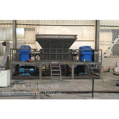 废铁撕碎机制定厂家 恒兴专注高品质 剪切式铁销撕碎机价格