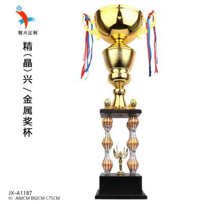 定制 高档金属奖杯大号定制 学校企业公司年会篮球足球比赛奖杯 厂家直销 可印logo A1187