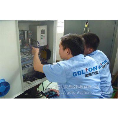 智慧消防远程监控系统_消防物联网监控系统