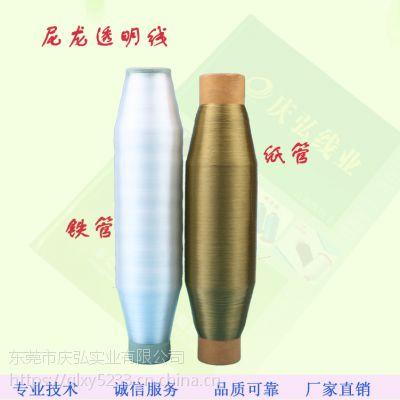 广东渔丝线厂家批发、尼龙单丝价格、鱼丝线规格汇总0.1MM