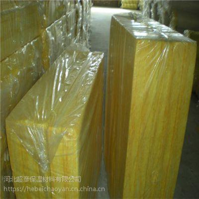 高平市密度32kg钢结构玻璃棉毡价格