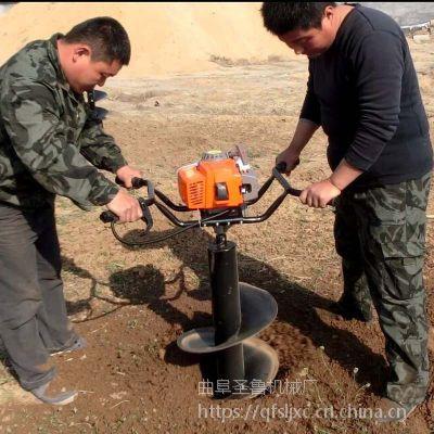 栽树挖坑机 山东供应圣鲁牌省油打眼挖坑机