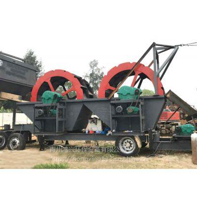 安徽阜阳水洗砂设备 大型洗沙机械 移动洗砂机
