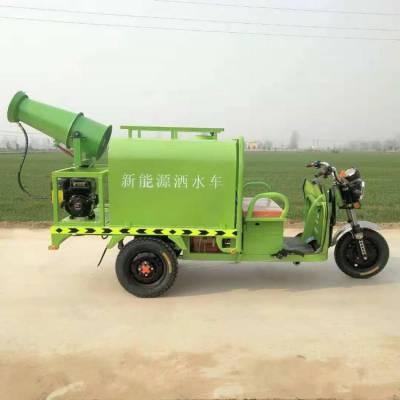 热销浩阳施工防尘电动洒水车 环卫绿化洒水车 小型电动除尘车