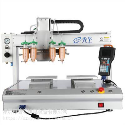 香芋供 双工位自动点胶机价格 双工位自动点胶机厂家