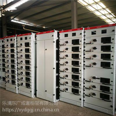 户内GCK型抽屉式开关柜柜体——落地式配电柜