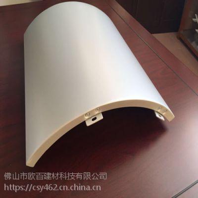 柱体铝板 3mm包圆柱铝单板价格_欧百得