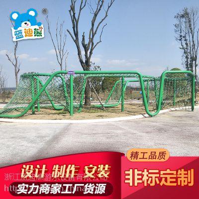 户外大型游乐场组合峰塔不锈钢滑梯 拓展训练钻网游乐设备定做