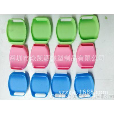 15年新款超薄智能儿童手表硅胶保护套 定做智能手表保护套