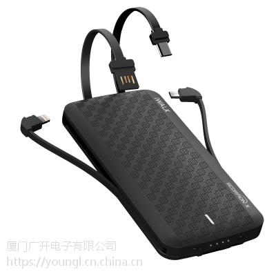 iWALK定制8000毫安自带苹果/Type-c/安卓/USB线 移动电源充电宝 UBT8000X