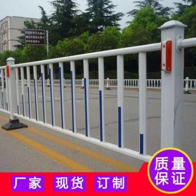 中山市政道路隔离围栏 揭阳道路隔离护栏 清远分隔车道围栏厂商