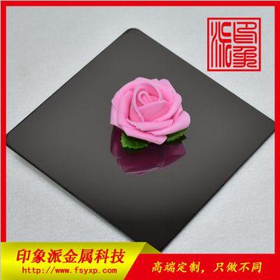 黑色不锈钢包边/杭州供应201不锈钢镜面板加工