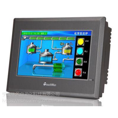无锡信捷TG-MT/UT/ET/XT通用型触摸屏