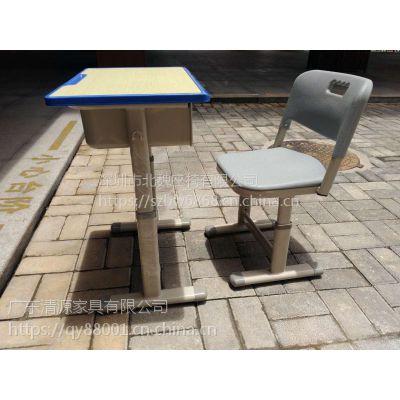 QY001惠州学校课桌椅*惠州中小学教学课桌椅-广东清源家具有限公司