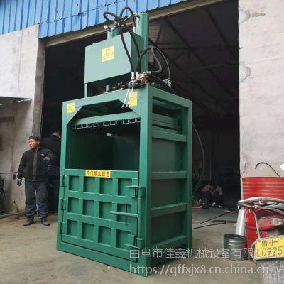 佳鑫工厂废纸废布液压打包机 秸秆液压打块机 废旧塑料瓶压缩机厂家直销