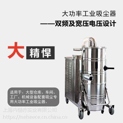 除尘机铸造车间吸高温物料用NHC耐高温大功率工业吸尘器 HT110-55