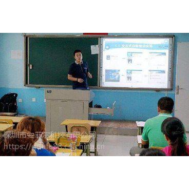 鑫飞智显65寸安卓高清触摸教育机交互式多媒体教学一体机智能一体机厂家直销电子白班
