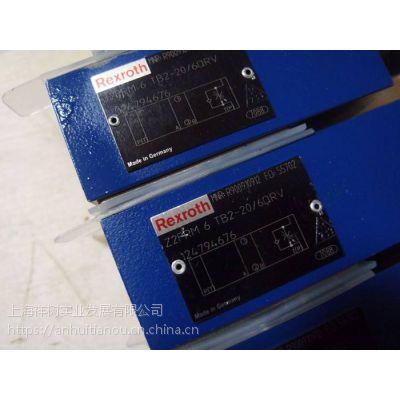 REXROTH磁性开关R412010785 NL2-FLP-G014-SSN-AO-00;30