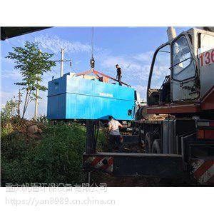 小型医疗污水处理设备 fd包达标验收 保障水质