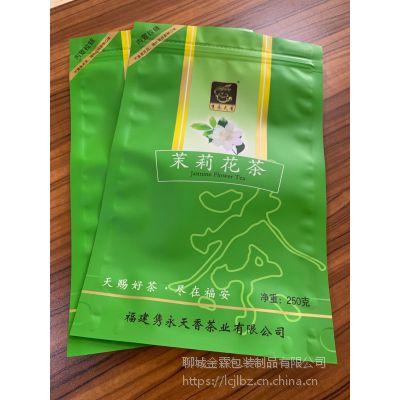 盘锦金霖包装制品/专业生产茶叶包装/茶叶小泡袋/真空袋
