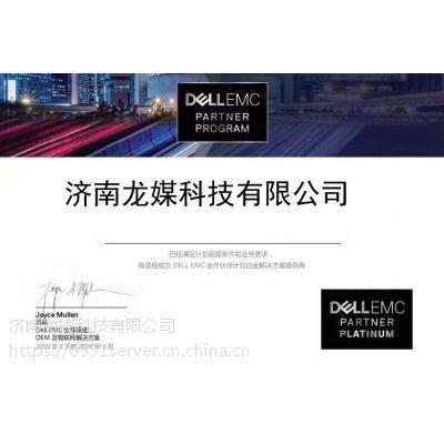 滨州戴尔DELL服务器总代理,产品服务中心