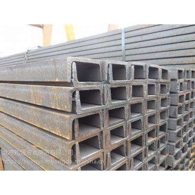 北京厂家特价批发Q235b槽钢,幕墙镀锌槽钢国标送货