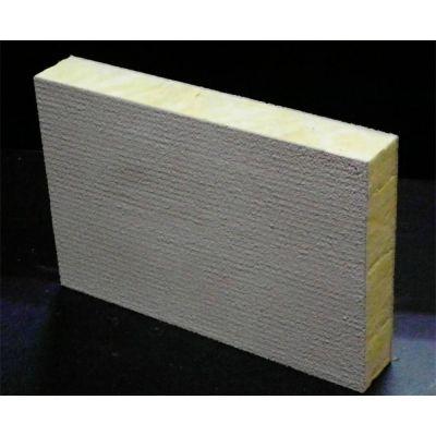 外墙岩棉复合板价格-合肥岩棉复合板-新起点岩棉复合保温板