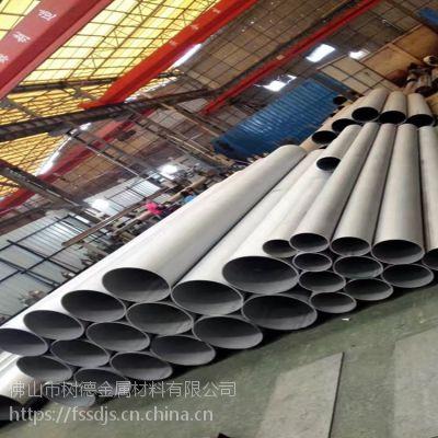 佛山304非标不锈钢焊管加工 特殊规格 厂家直销