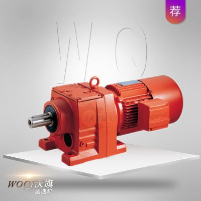 化学工业减速机 MRF37-61.18-0.25KW变速器,沃旗齿轮箱