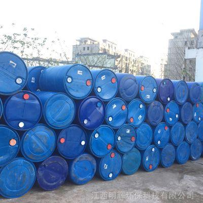 厂家大量销售200L二手单环化工桶二手闭口双环油桶塑料化工桶