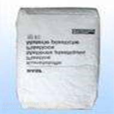 POM N2200G43/德国巴斯夫聚甲醛原材料
