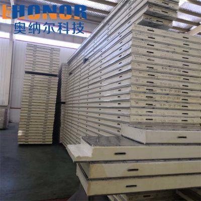 厂家直销彩钢冷库板 聚氨酯阻燃B1B2B3夹芯板奥纳尔