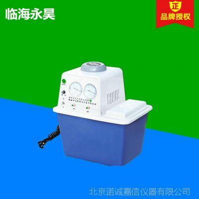 临海永昊SHB-IIIA循环水式多用真空泵实验室抽滤装置减压蒸馏防腐