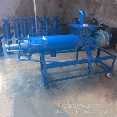 动物粪便分离机 干湿分离机 猪粪脱水机厂家