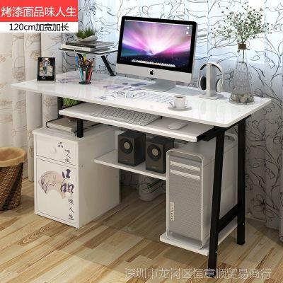 网吧电脑台式桌一套桌椅白色单人家用1.2米简约省空间经济型现代