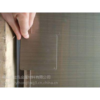 益泓供应青铜拉丝不锈钢厂-青古铜做旧带黑拉丝板-青铜花纹板