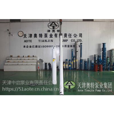 物业使用热水潜水泵_高扬程大流量热水潜水电泵QJR型号