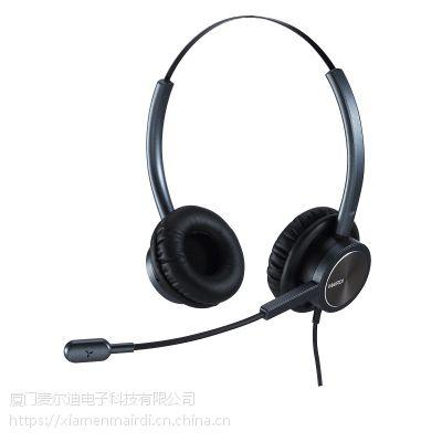麦尔迪(MAIRDI)MRD809D双耳头戴式耳机 教育专用耳机在线教育口语练习 3.5mm双插(接