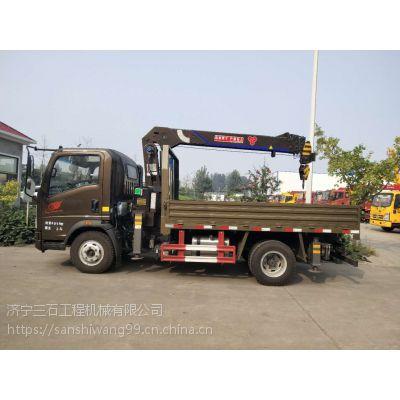 重汽豪曼高配底盘配5吨4节臂随车吊上蓝牌 货箱3.4米可做加长