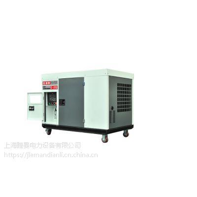 35千瓦永磁柴油发电机多少钱